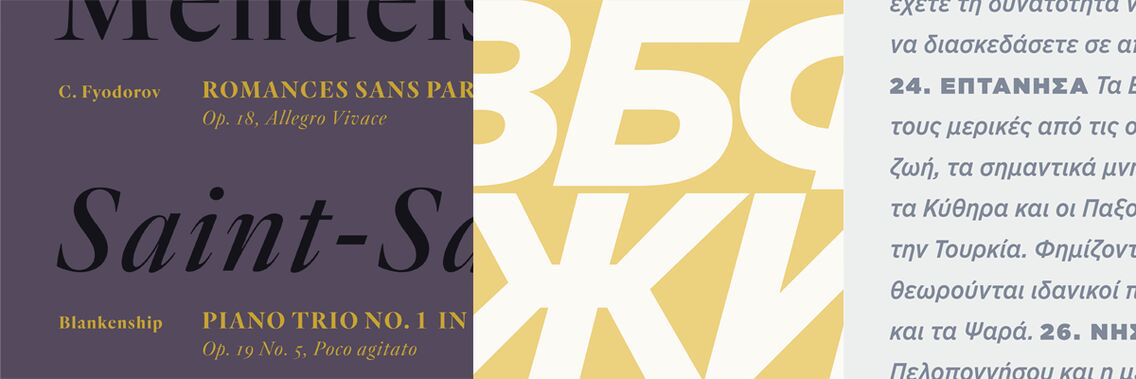 Type@Cooper - An H&Co Double Bill: Behind the Scenes of Two Recent Projects